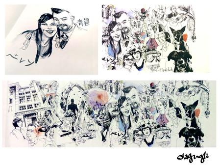 gallery style tríptico Boda Ryu y Bele