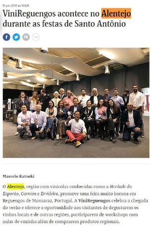Artigo sobre o evento ViniReguengos, realizado no Alentejo, no blog Comes e Bebes, da Folha de S. Paulo