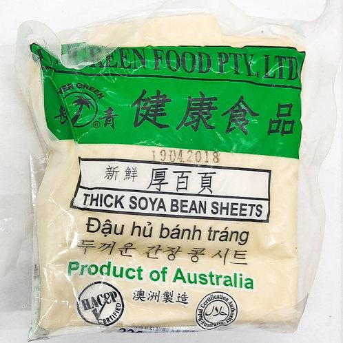 Uni-Green Thick Soya Bean Sheets 225g 長青厚百葉