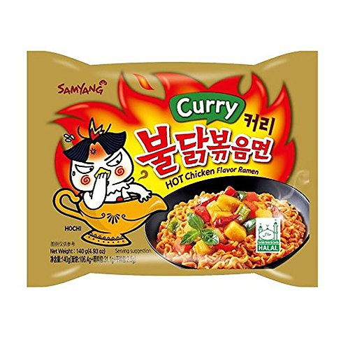 SamYang Curry Hot Chicken Noodles 5 Packs