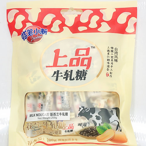 Larbee Milk Nougat 200g 牛軋糖