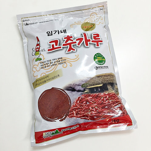 DaeSang Korean Chili Flakes 100g