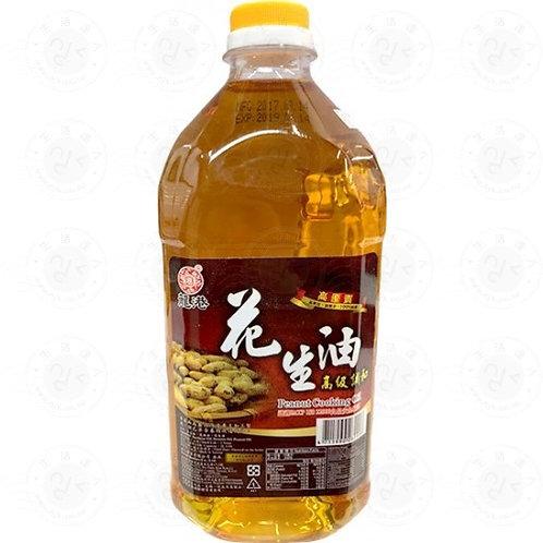 LongGang Peanut Oil 2L 龍港花生油