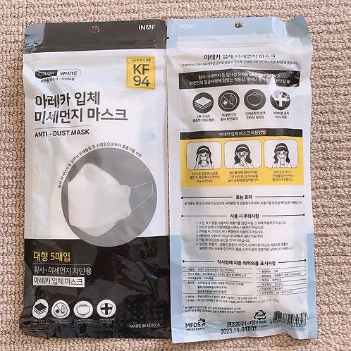Korean KF94 Face Masks 5PCS (env N95)