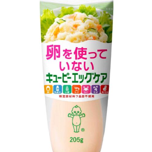Kewpie No Egg Mayonnaise 205G