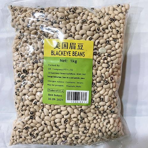OK Black Eye Beans 1KG 美國眉豆
