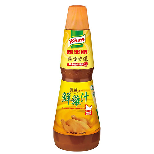 Knorr Concentrated Chicken Stock 1kg 家樂濃縮雞汁