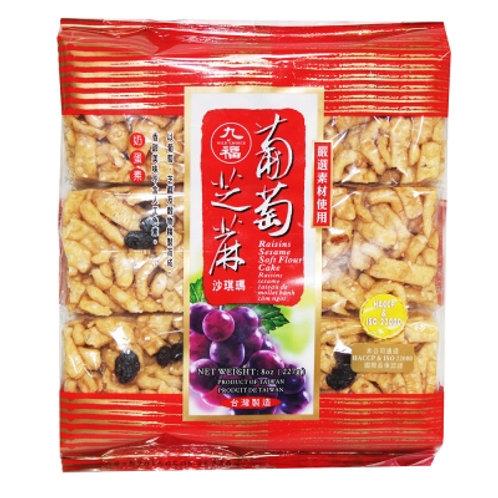 Choice Nice Soft Cakes Grape 227g 九福葡萄沙琪瑪