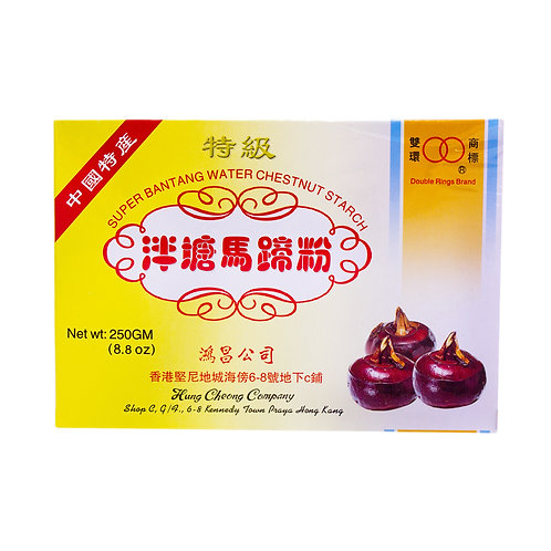 Double Ring Water Chestnut Starch 250g 雙環牌泮塘馬蹄粉