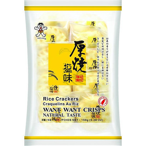 Want Want Rice Crackers 150g 旺旺仙貝