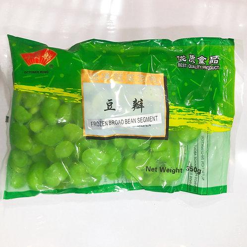 SYF Frozen Broad Beans Peeled 350g 十月坊豆瓣