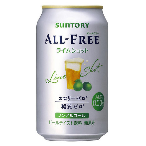 Suntory All Free Beer