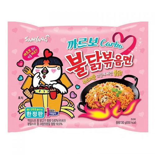 SamYang Carbo Hot Chicken Noodles 5 Packs