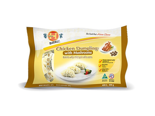 Hakka Chicken Dumplings 400g