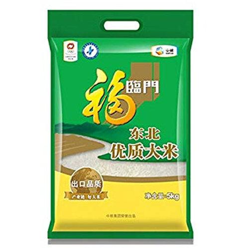 Fortune Fu Lin Men Pearl Rice (China Northeast) 10kg 福臨門中國東北大米