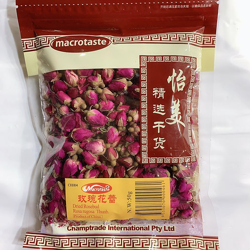 Macrotaste Rose Buds 50G 玫瑰花蕾