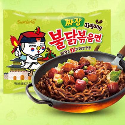 SamYang JjaJang Hot Chicken Noodles 5 Packs