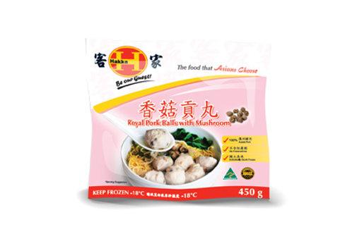 Hakka Royal Pork Balls with Mushroom 450g 客家香菇貢丸