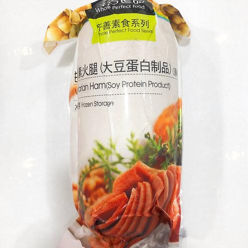 WP Vegetarian Ham 450g 齐善素火腿