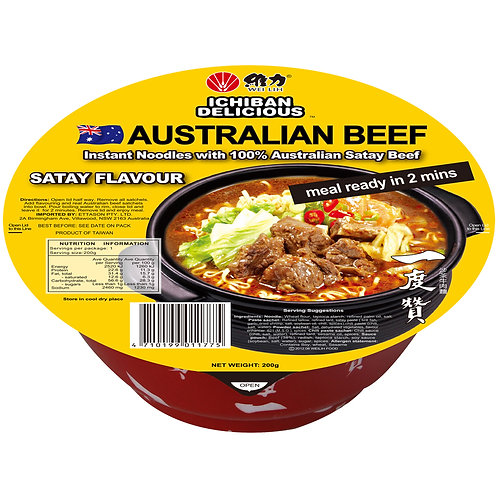 Ichiban Australian Satay Beef Instant Noodle 200g 維力一度贊澳洲沙爹牛肉麵