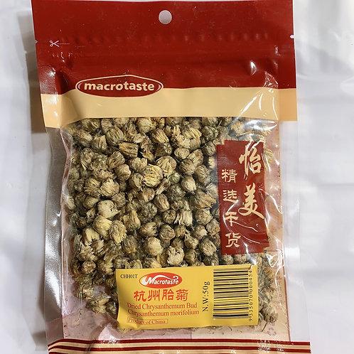 Macrotaste Chrysanthemum Buds 50G 杭州胎菊