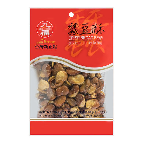 Nice Crispy Broad Beans 160g 九福蠶豆酥
