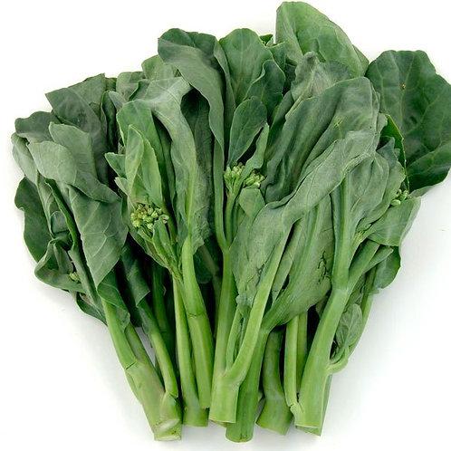 Chinese Brocolli