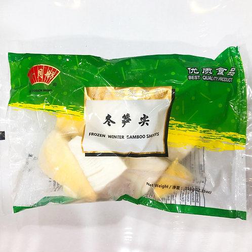 SYF Frozen Bamboo Shots 350g 十月坊冬筍尖