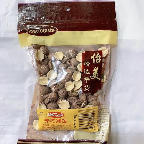 Macrotaste Split Lotus Seeds 100G 開邊湘蓮