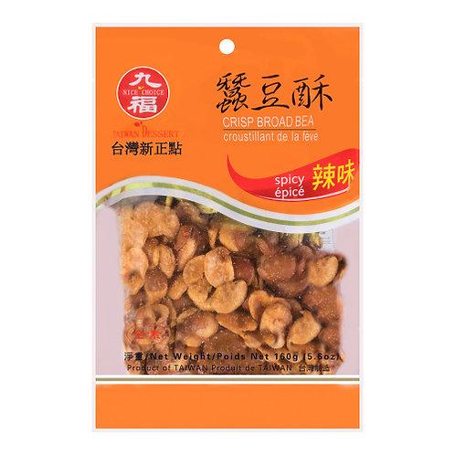 Nice Crispy Broad Beans Spicy 160g 九福蠶豆酥