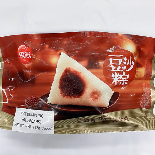 Synear Rice Dumplings with Red Bean Filling 312G