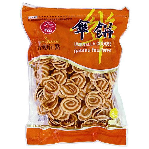 Nice Choice Umbrella Cakes 114g 九福傘餅