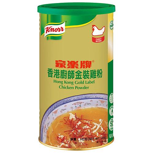 Knorr HK Gold Label Chicken Powder 1kg 家樂香港廚師金裝雞粉