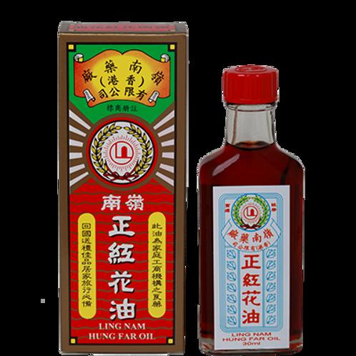 Ling Nan Red Flower Oil 30ml