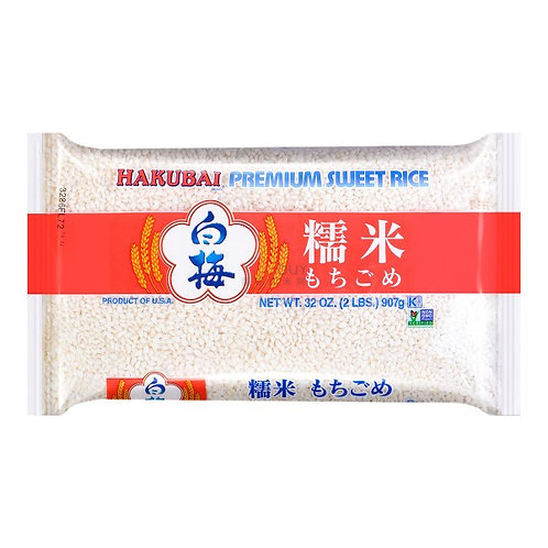 Hakubai Glutinous Rice 907g 白梅日本糯米