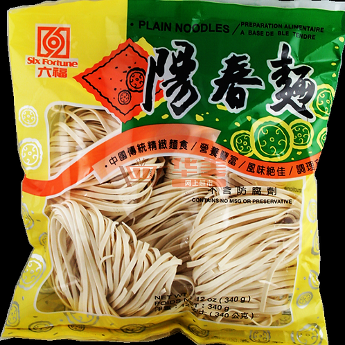 SF Yang-chun Noodles 340g
