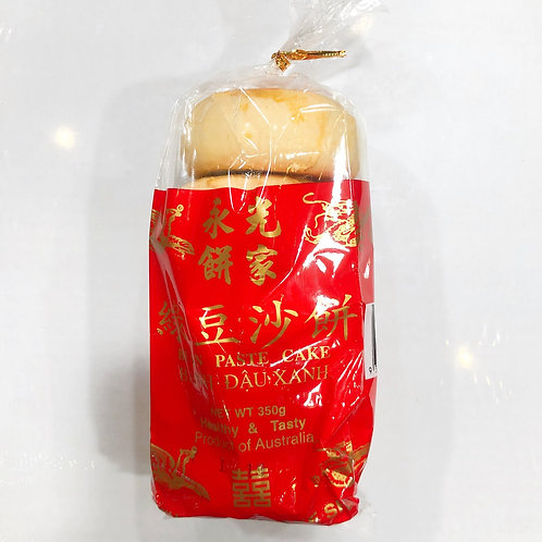 VINH QUANG Mooncakes with bean paste 350g