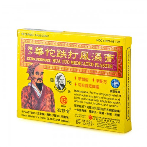 Hua Tuo Medicated Plaster Extra Strength 5 Patches