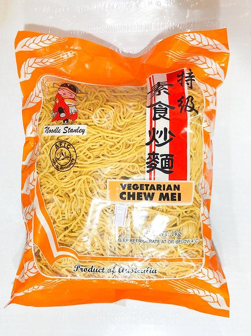 Kim Fu Vegetarian Fried Noodle 1kg 金富素食炒麵