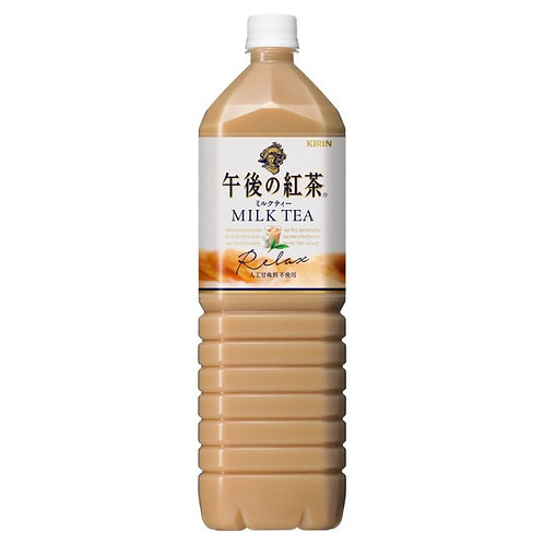 Kirin Afternoon Milk Tea 1500mL 午後の紅茶