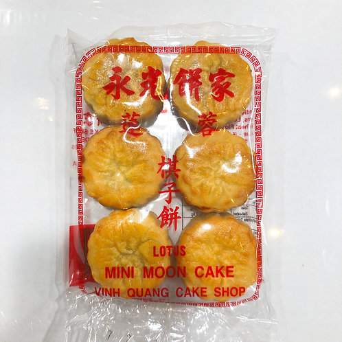VINH QUANG Mini Mooncakes with bean paste 140g
