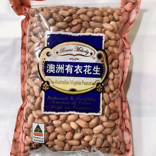 Macrotaste Peanuts 1KG 澳洲有衣花生