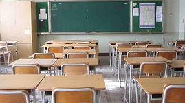 cfes-medical-vigevano-scuole-istituti.jp