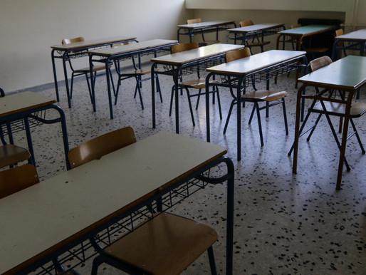 Πάνω από 1 εκατ. ευρώ στην Ανατολική Αττική για τις λειτουργικές ανάγκες των σχολείων