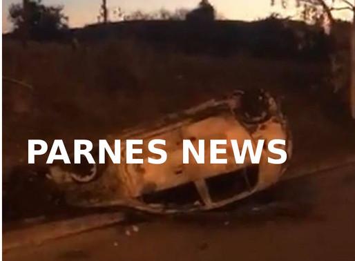Φωτιές, καμμένα ΙΧ, ξυλοδαρμοί σε Αχαρνές, Ζεφύρι, Άνω Λιόσια από Ρομά