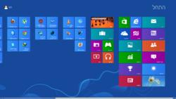 טכנאי מחשבים בבת ים-windows 8