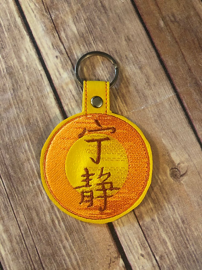 Firefly Serenity Logo Embroidered Key Chain