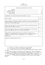 UN Convention 1986 Page 63.png