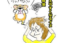 吠えやすくなる子犬の特徴〜3選〜