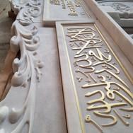 mermer yazı mezar çeşme